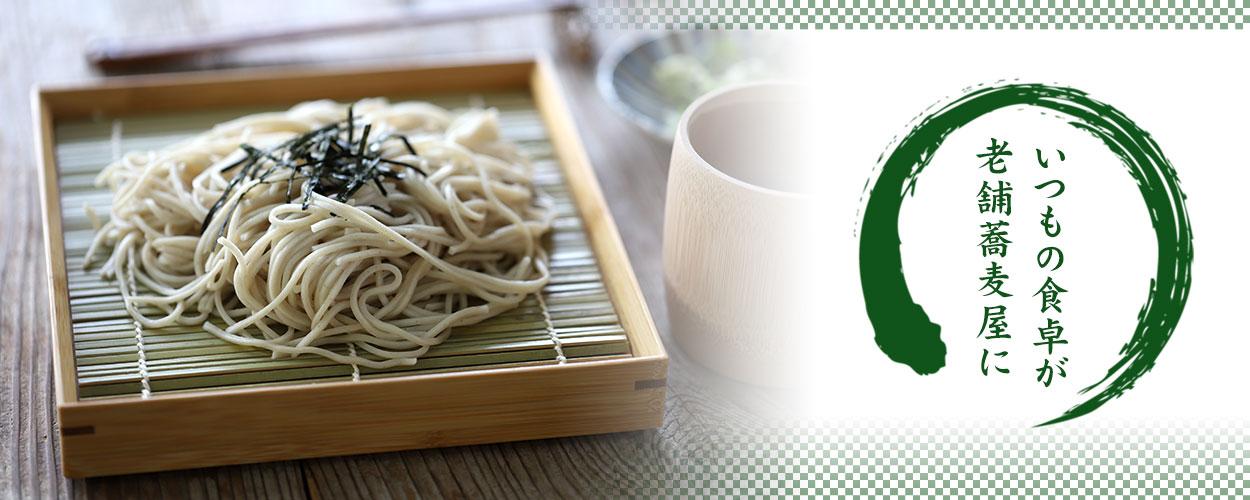 日本唯一の虎竹で渋く四ツ目編みでつくり上げた竹ランチボックス、虎竹四ツ目弁当箱