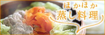 杉蒸篭(せいろ)18cm2段ガスコンロ・IH対応鍋つきセット