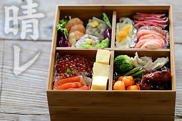 竹二段重箱(十文字型仕切り)