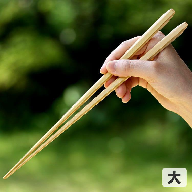 竹皮付取り箸(菜箸)(大)