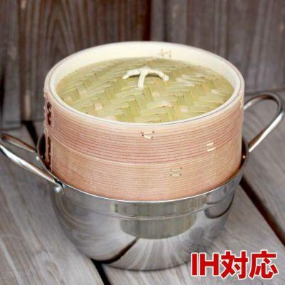 杉蒸篭(せいろ)18cm1段ガスコンロ・IH対応鍋つきセット