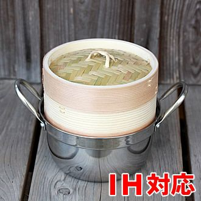 杉蒸篭(せいろ)15cm1段ガスコンロ・IH対応鍋つきセット