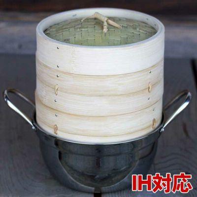 竹蒸篭(セイロ)18cm2段ガスコンロ・IH対応鍋つきセット