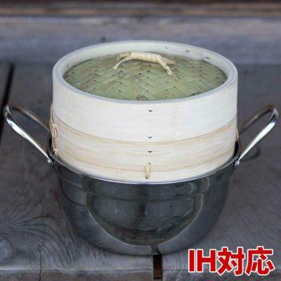 竹蒸籠(セイロ)18cm1段ガスコンロ・IH対応鍋つきセット