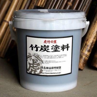 虎竹の里 炭塗料