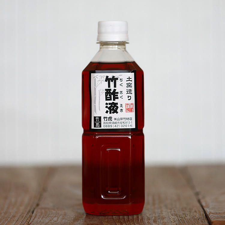 安心の竹酢液(チクサクエキ)500ml