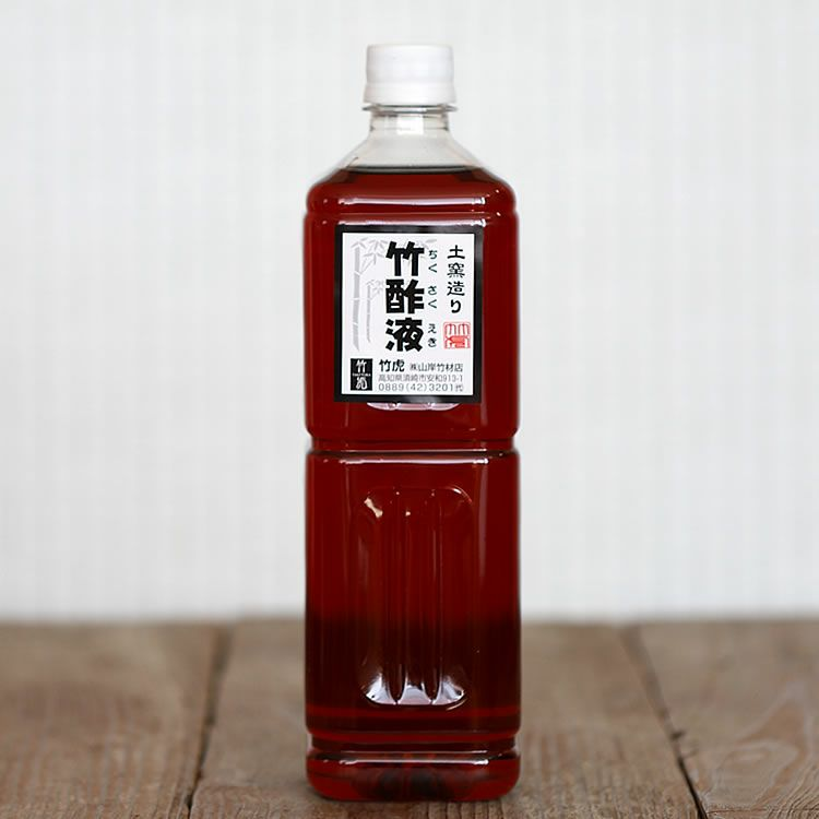 竹酢液(ちくさくえき)1L