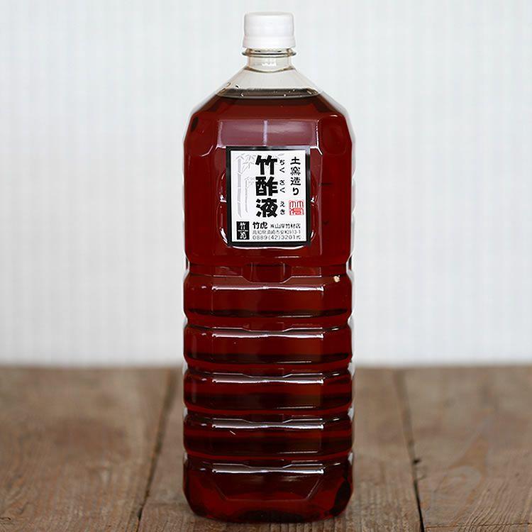 竹酢液(ちくさくえき)2L