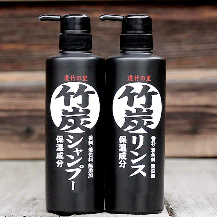 竹炭シャンプー・竹炭リンスセット各500ml