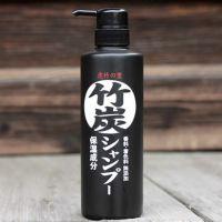 竹炭シャンプー 500ml