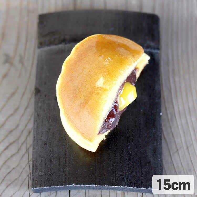 最高級竹炭盛り皿15cm(5枚組)