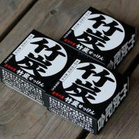 虎竹の里 竹炭石鹸(100g)3個セット