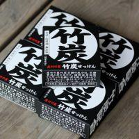 虎竹の里 竹炭石鹸(100g)5個セット