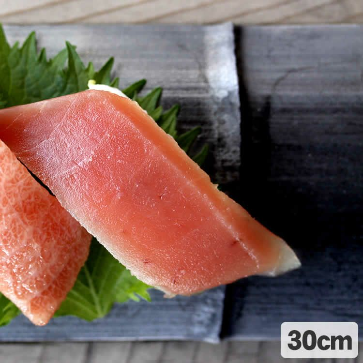 最高級竹炭盛り皿30cm(5枚組)