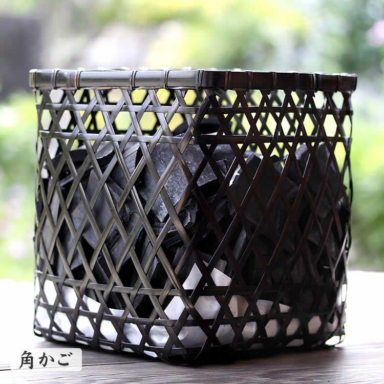 【国産・日本製】竹炭ダイヤ籠