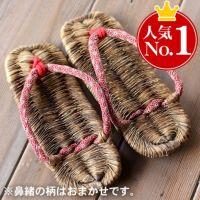 竹皮健康草履(ぞうり)女性用 23.5cm