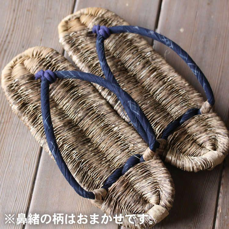 竹皮健康草履(ぞうり)特大サイズ 28cm