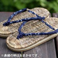 竹皮健康スリッパ(鼻緒) 男性用 26cm