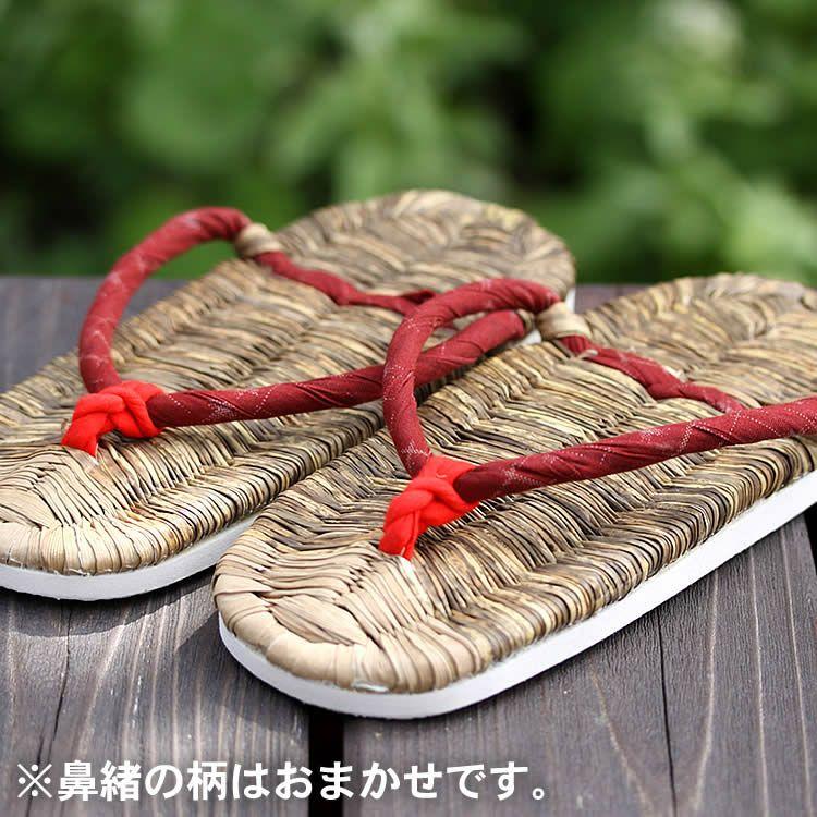 竹皮健康スリッパ(鼻緒) 女性用