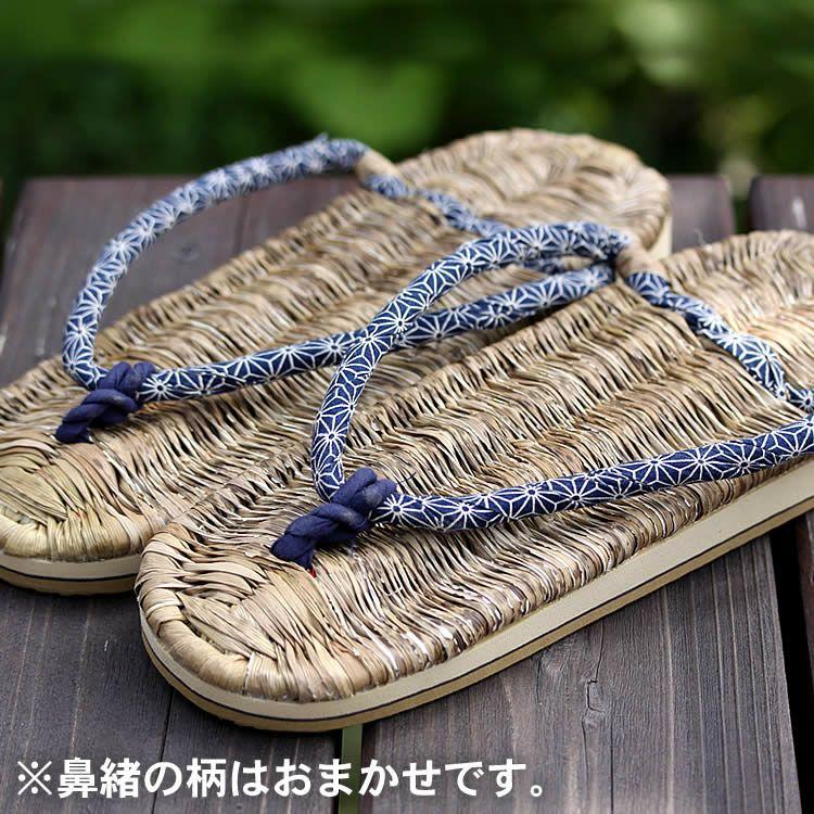 竹皮健康スリッパ(鼻緒) 特大サイズ 28cm