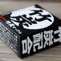 虎竹の里 竹炭石鹸(100g)1個