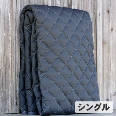 竹炭敷きパッド