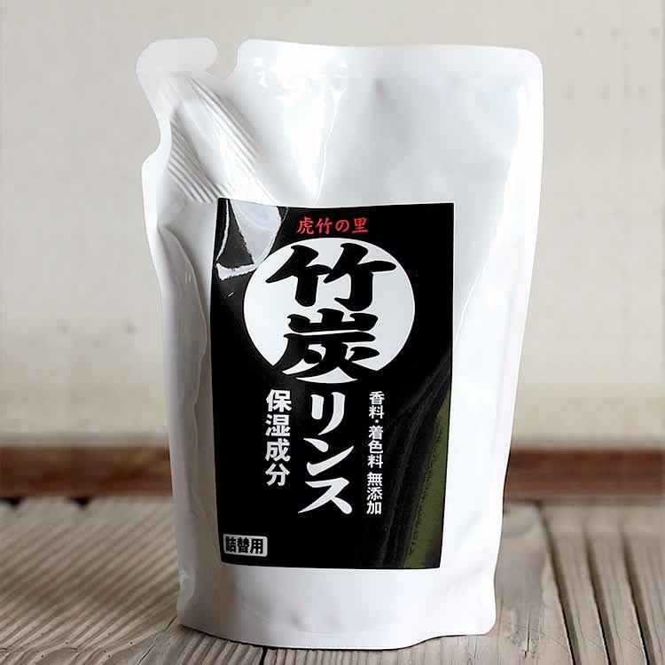 竹炭リンス(詰め替え用)