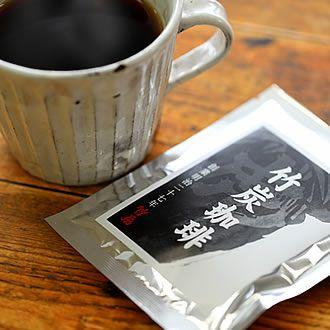 竹炭珈琲 ドリップバッグコーヒー(10g×10袋)