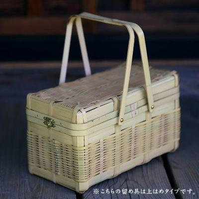白竹手付きランチボックス